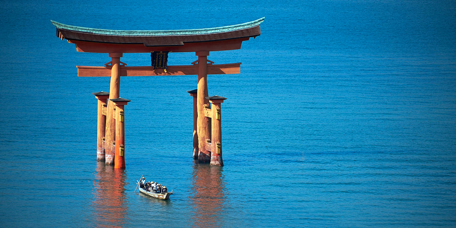 Ootorii du sanctuaire Itsukushima sur Miyajima